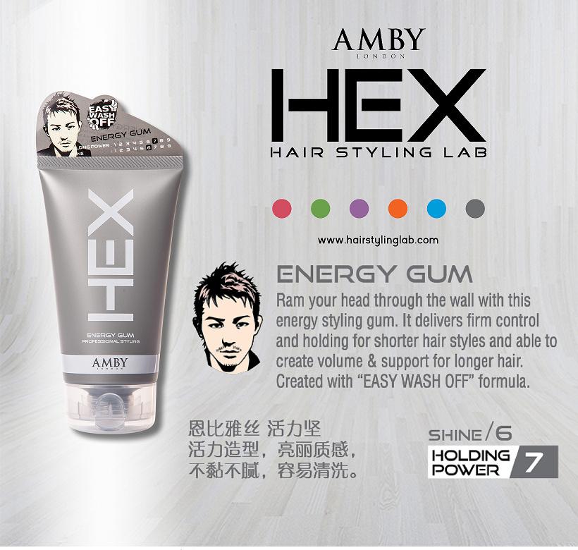 [Bundle of 2] Amby Hex Energy Gum (Grey) 150g Hair Gel Men 2020