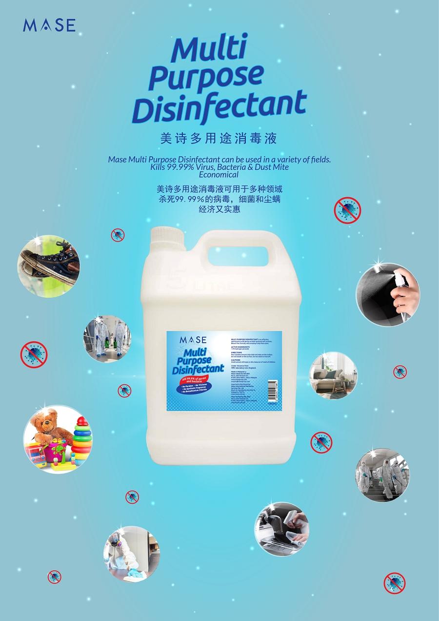 Mase Multi Purpose Disinfectant - 4.8L