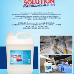 Mase Disinfectant Solution for Fogging Machine - 5.0L