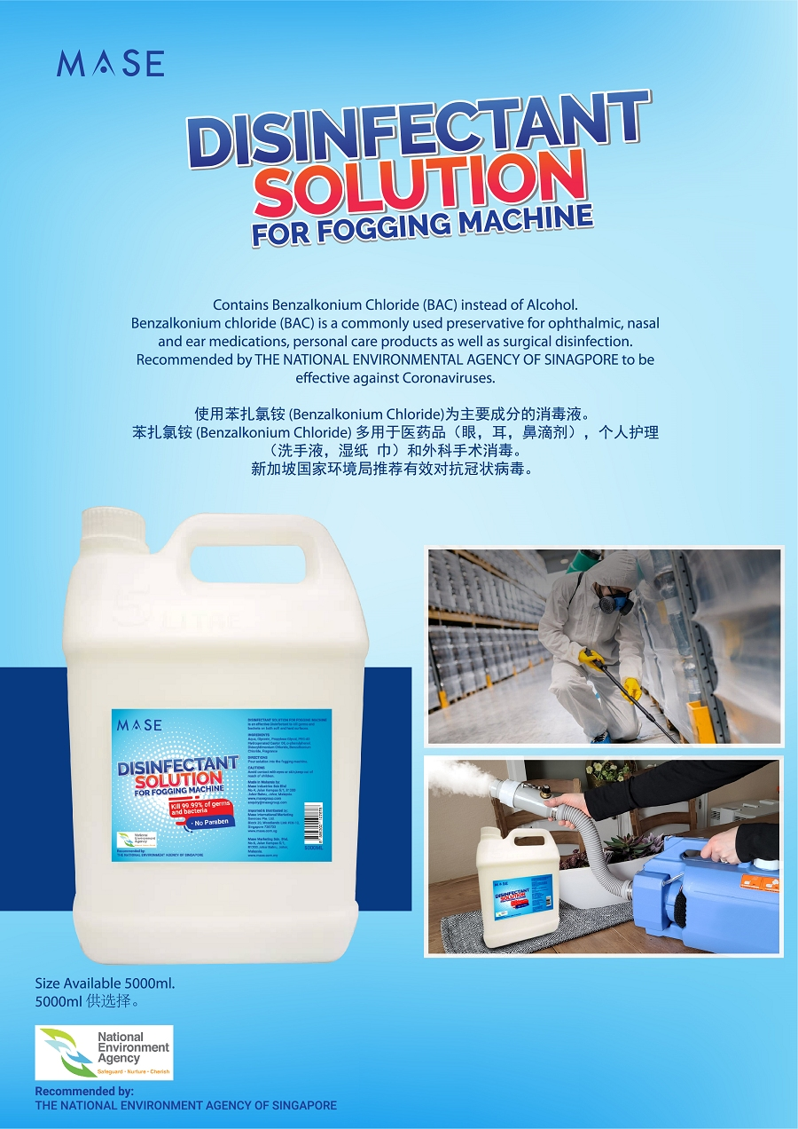Mase Disinfectant Solution for Fogging Machine - 5.0L
