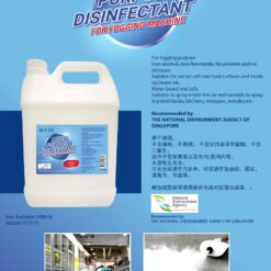 Mase Multi Purpose Disinfectant for Fogging Machine- 5.0L