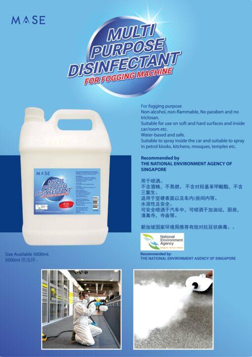 Mase Multi Purpose Disinfectant for Fogging Machine- 5.0L